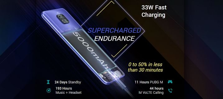 undefined-Battery