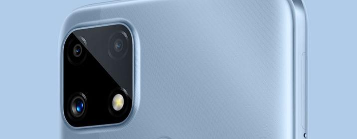 realme-c25-Camera